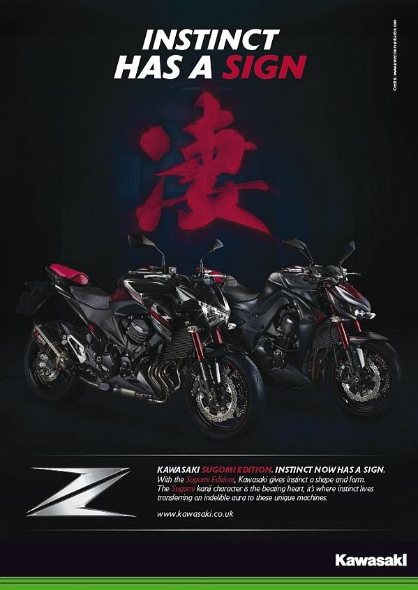 The new Kawasaki Sugomi Editions