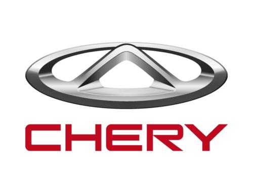 Chery auf der Frankfurter Motor Show