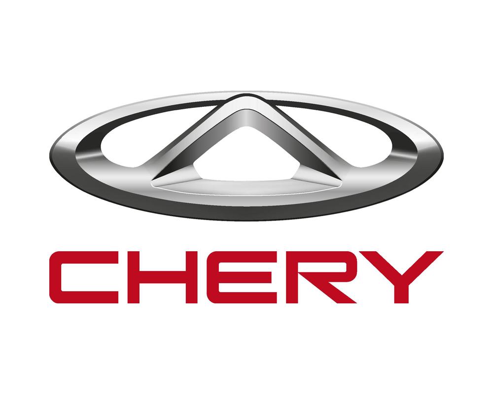 Chery & Anicecmmunication